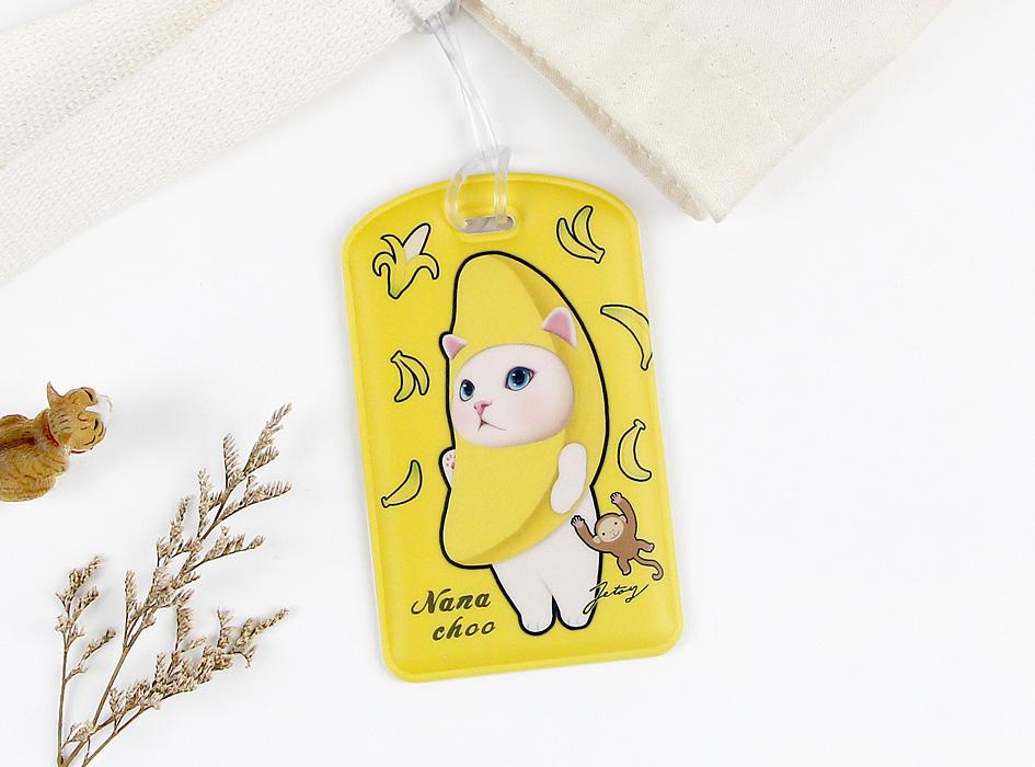 ぱっと鮮やかなイエローが目を引く、<br>猫のネームタグ5 バナナです☆