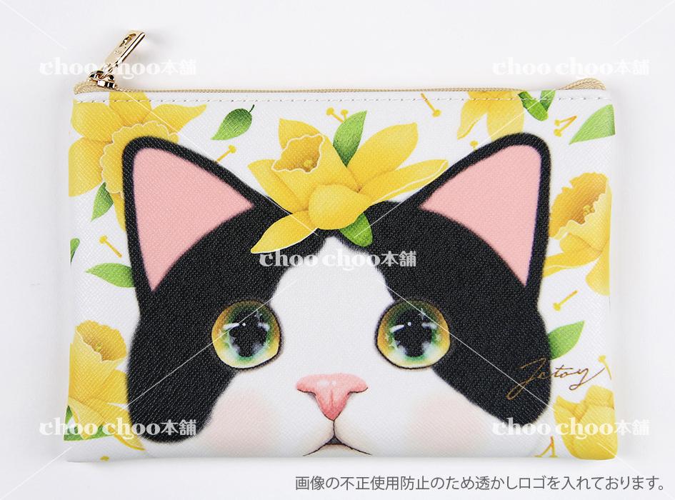 猫のスリムポーチ3 白黒