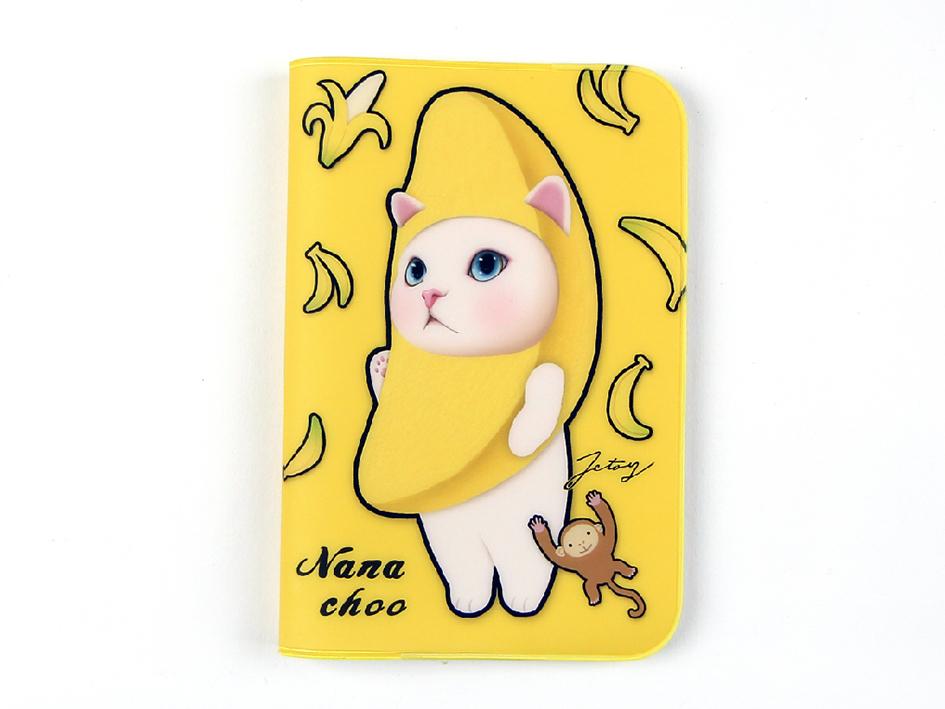 猫のパスポートケース5 バナナ