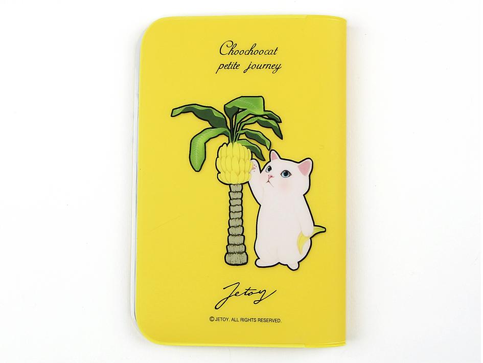 裏面には、木になるバナナに手を伸ばす白猫のキュートな姿♪