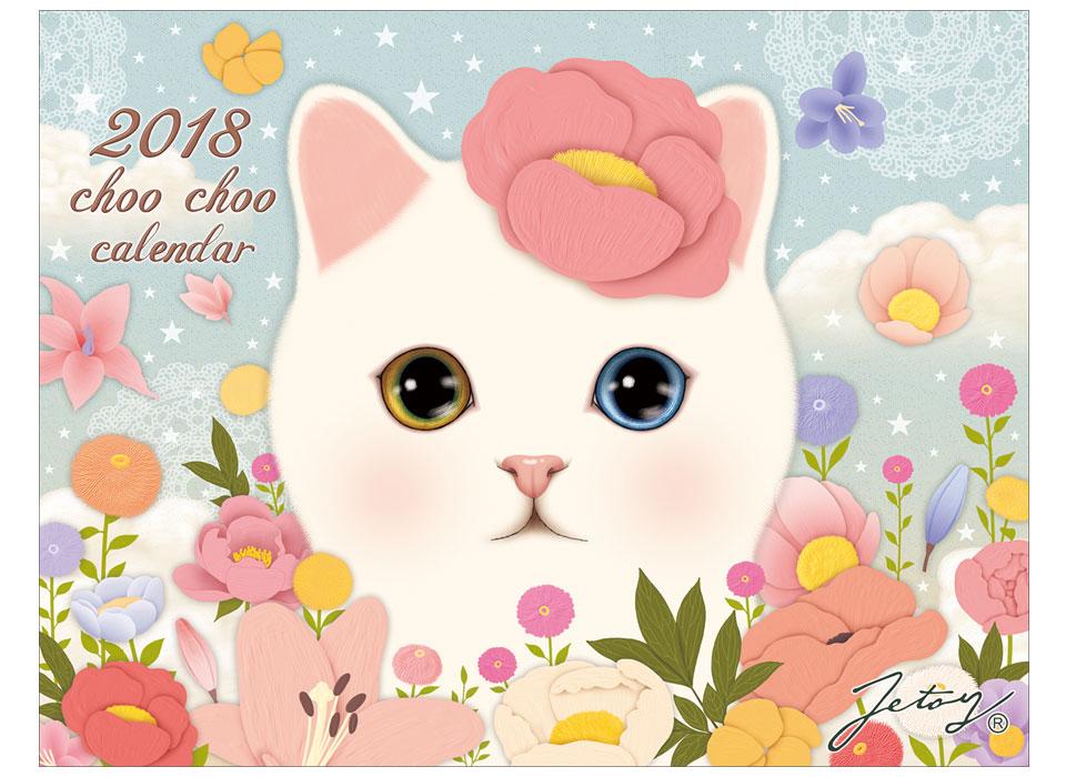 猫の大判壁掛けカレンダー2018(日本製)
