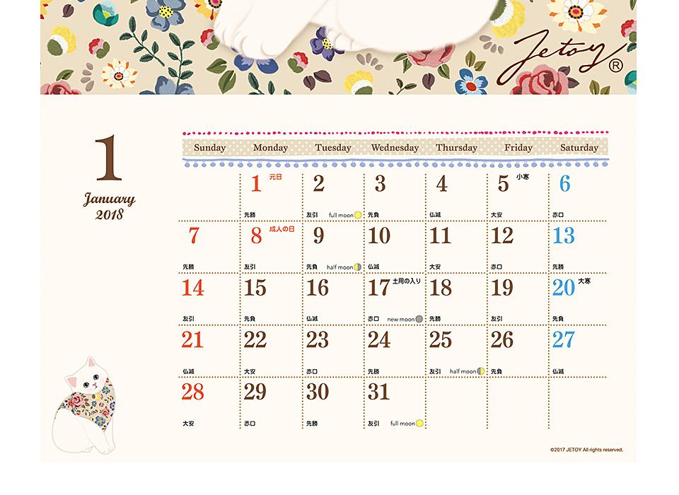 日本の祝祭日はもちろん、六曜も記載!<br>実用的で、とっても便利です♪