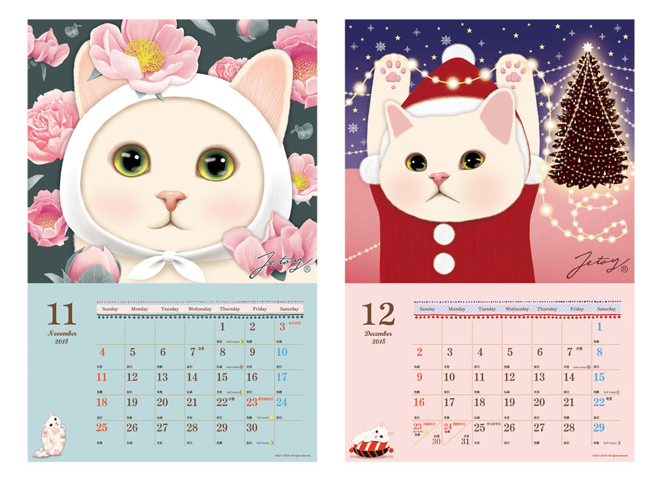 そして、冬には冬らしいchoo chooが登場!<br>12月はもちろん、サンタのコスプレをしたかわいいchoo chooです☆