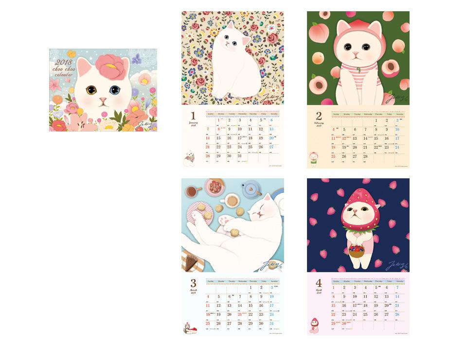 大人気のフルーツ猫たちも!<br>ピーチ猫は2月、いちご猫は4月を飾ります♪