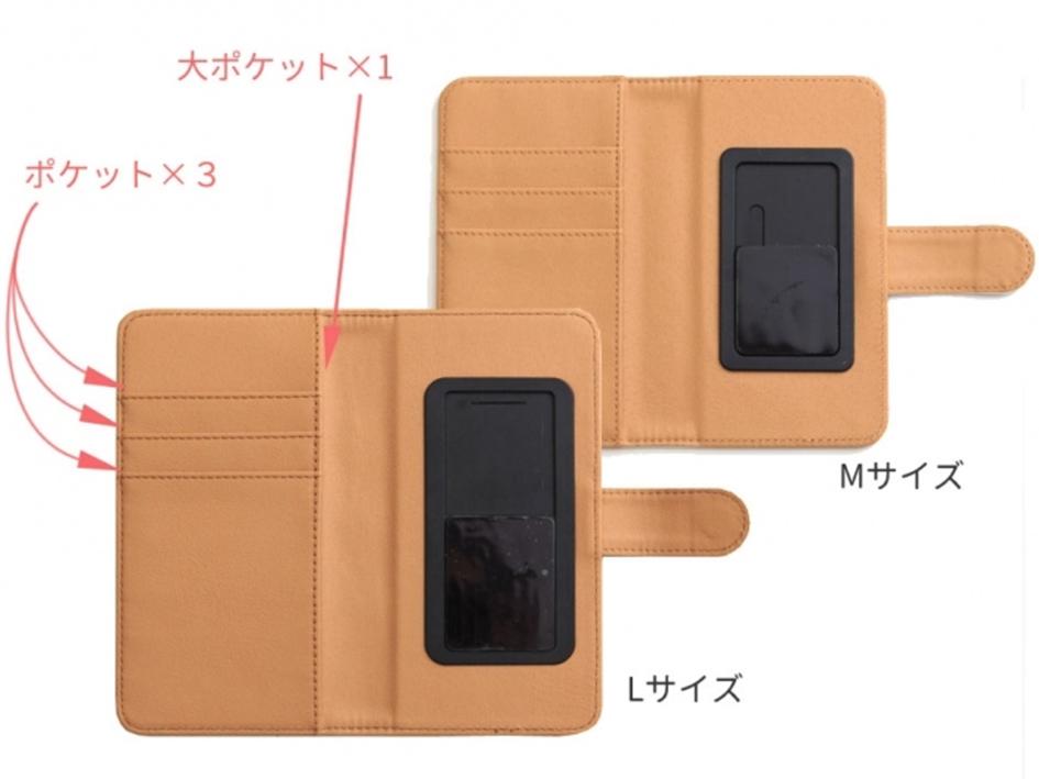 サイズは2種類、MとLをご用意。<br>ほぼ、全機種に対応します!<br>※こちらのページはMサイズのご注文ページです